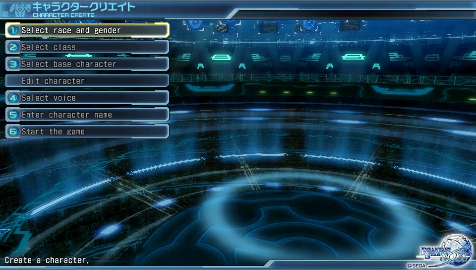 PSO2: Nova alpha English patch released! o - Arks-Layer